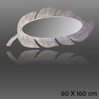 Καθρέπτες, ZG2020, Έπιπλα Ζάγκα.