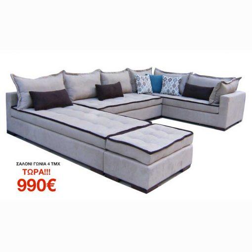Προσφορά Γωνιακός καναπές ZG109P, Έπιπλα Ζάγκα.