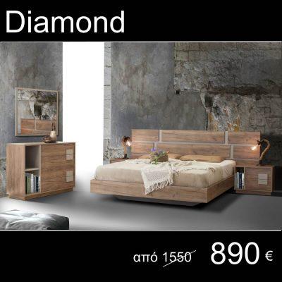 Diamond, Έπιπλα Ζάγκα.