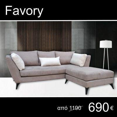 Favory, Έπιπλα Ζάγκα.