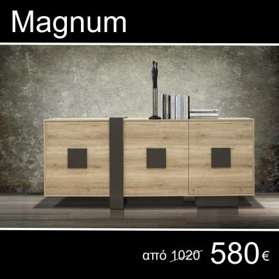 Magnum, Έπιπλα Ζάγκα.