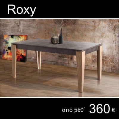 Roxy, Έπιπλα Ζάγκα.