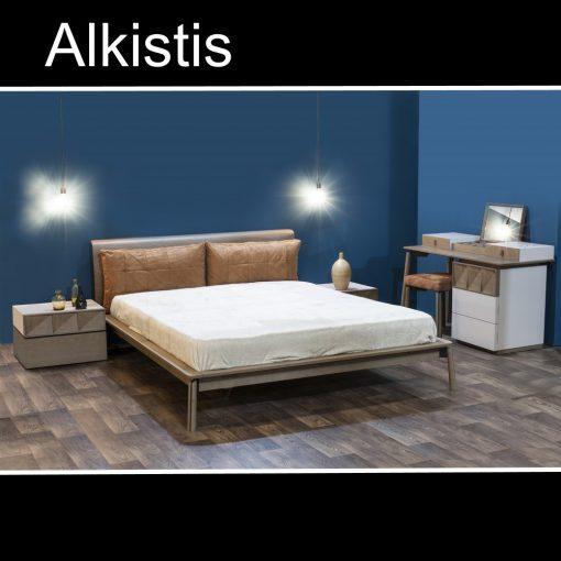Alkistis Έπιπλα Ζάγκα. 1
