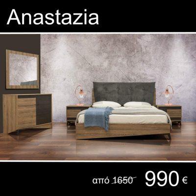 Anastazia, Έπιπλα Ζάγκα.