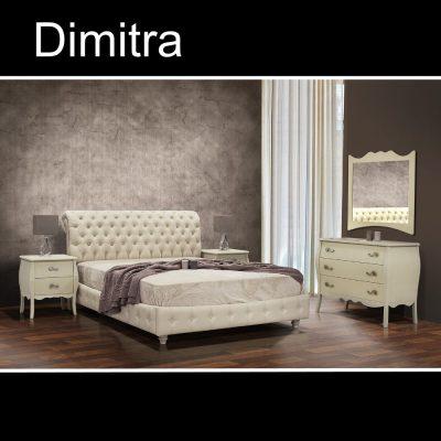 Dimitra Έπιπλα Ζάγκα. 1