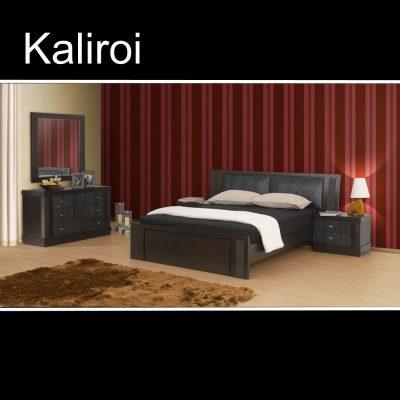 Kaliroi, Έπιπλα Ζάγκα.