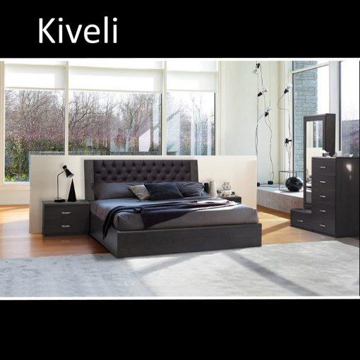 Kiveli Έπιπλα Ζάγκα. 1