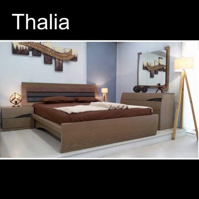 Thalia, Έπιπλα Ζάγκα.