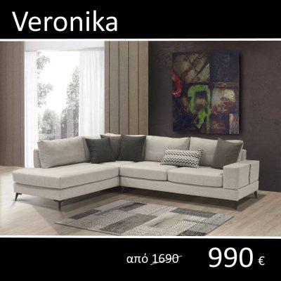 Veronika, Έπιπλα Ζάγκα.
