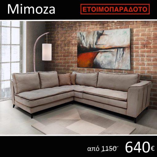 Mimoza Έπιπλα Ζάγκα. 1