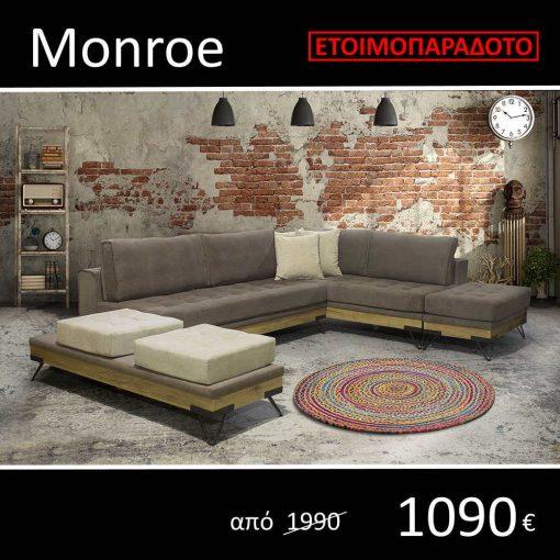 Monroe Γωνιακός καναπές Έπιπλα Ζάγκα